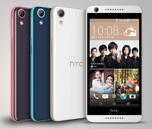 htc desire 820g desire 626g launched in taiwan news. Black Bedroom Furniture Sets. Home Design Ideas