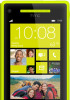 HTC 8X to reportedly gain access to Windows 10 Preview