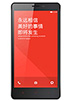 Purported image of Xiaomi Redmi Note 2 frame leaks
