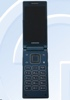 Samsung SM-G9198 is a flip phone with Snapdragon 808 SoC