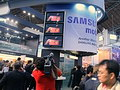 Samsung at 3GSM 2006