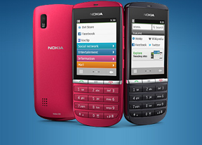 Nokia Asha 300 review: King of ordinary