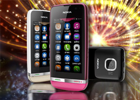 Nokia Asha 311 review: A penny saved