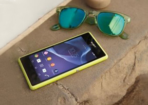 Sony Xperia E3 review: Blue collar